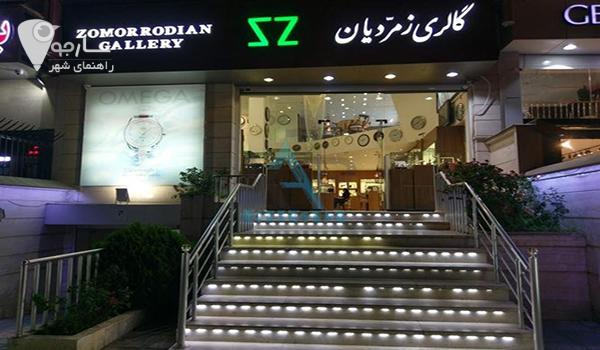 توضیحی مختصر درمورد گالری ساعت زمردیان شیراز برای کاربران