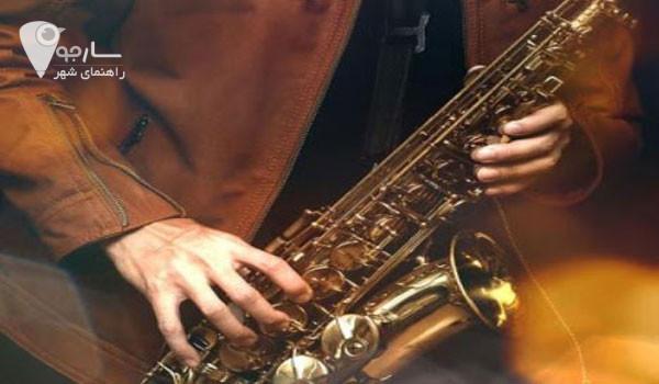 بیشتر آموزشگاه های موسیقی در شیراز انواع ساز های بادی را اموزش میدهند