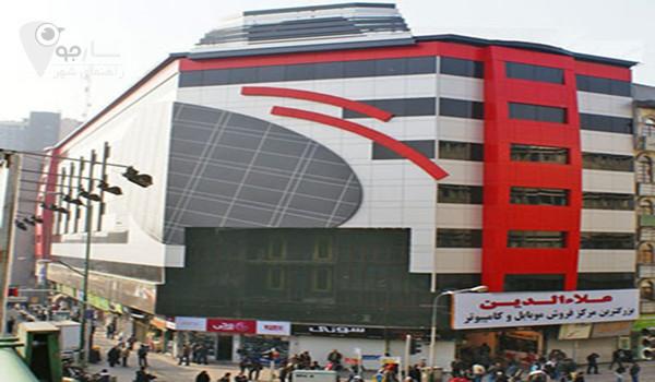 معرفی بازار موبایل علاءالدین تهران برای علاقه مندان به خرید موبایل در شهر تهران