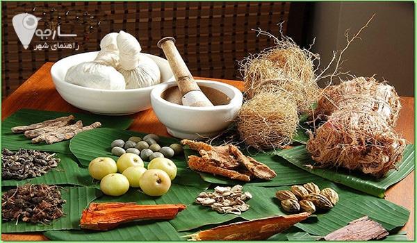 پاسخ به سوال طبیب طب سنتی کیست برای کاربران سایت - طب سنتی شیراز