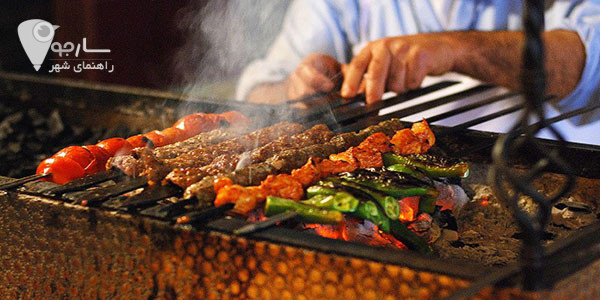 کبابی شیراز