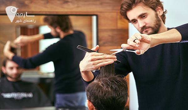 نکته هایی در مورد آرایشگاه مردانه شیراز