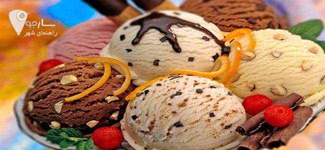 یک بستنی خوب طعم خوب و ظاهر خوبی دارد