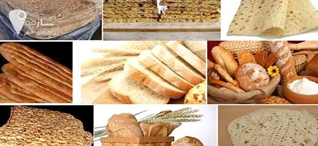 انواع نان در مجتمع نان شیراز باکیفیت تولید می شود