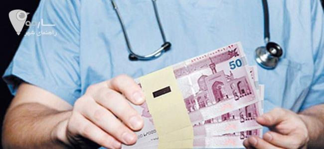 هزینه جراحی فک بسیار زیاد است و به عوامل زیادی بستگی دارد