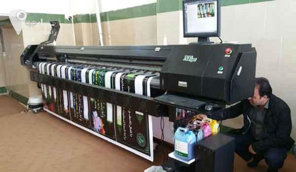 دستگاه چاپ بنر ارزان