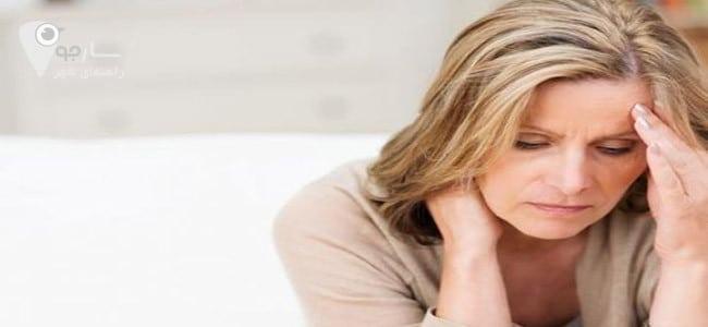 درمان خشکی واژن در شیراز ابتدا باید شناسایی شود با توجه به علائم و سپس درمان شود.