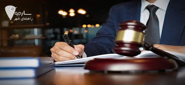 دفاتر وکالت در شیراز برای وکلای پایه یک و دو می باشد