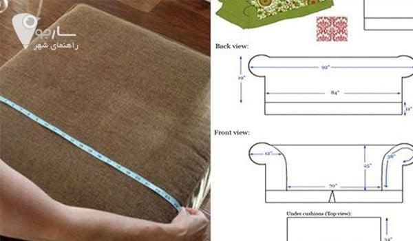 اندازه گیری برای دوخت کاور مبل