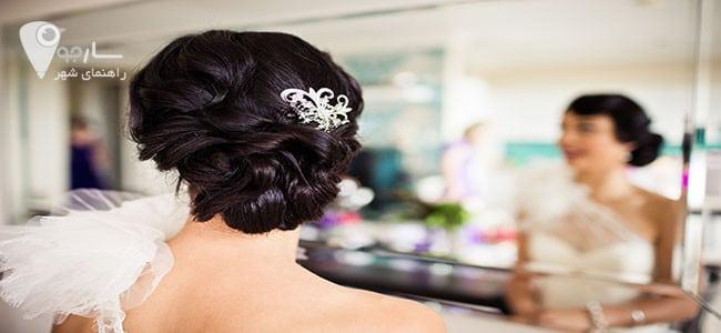 سالن عروس در شیراز را با در نظر گرفتن نکات بالا انتخاب کنید
