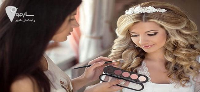 سالن عروس در شیراز را با توجه به بودجه خود انتخاب کنید