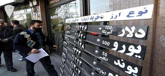 صرافی شیراز و صرافی خندان شیراز و تمام اطلاعات صرافی شیراز را اینجا دنبال کنید