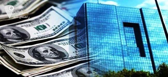 صرافی شیراز با مجوز بانک مرکزی فعالیت دارند
