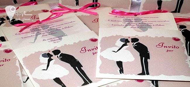 کارت عروسی را متناسب با تعداد مهمان ها و جشن عروسی تهیه کنید
