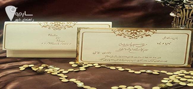 کارت عروسی اقتصادی را با در نظر گرفتن نکات بالا به آسانی فراهم کنید