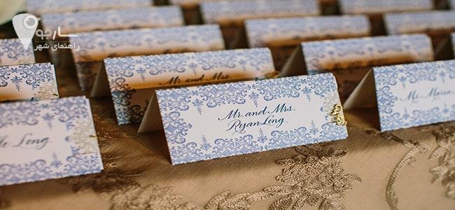 کارت عروسی را متناسب با تعداد مهمان ها سفارش دهید