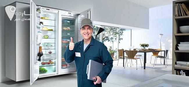 تعمیر یخچال از جمله خدمات ضروری برای هر منزلی به حساب می آید