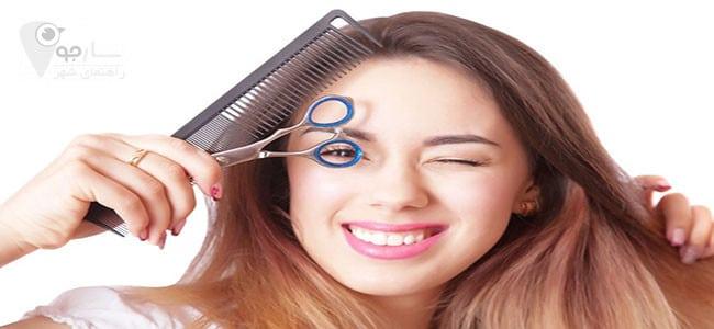 آموزش مدل مو چتری دخترانه را در سارجو دنبال کنید.