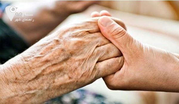 برقراری رابطه ی صمیمی با سالمند از وظایف پرستار سالمند است