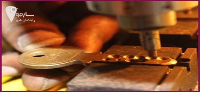 کلید سازی در شیراز از مشاغل پر اهمیت و حساس است.