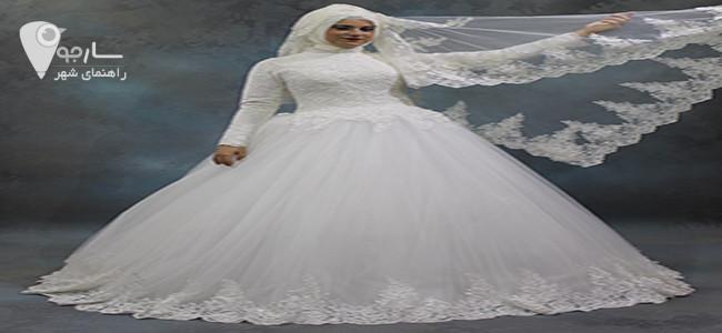 بهترین های لباس عروس