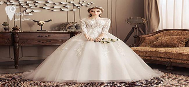 مدل لباس عروس 2020 جدید