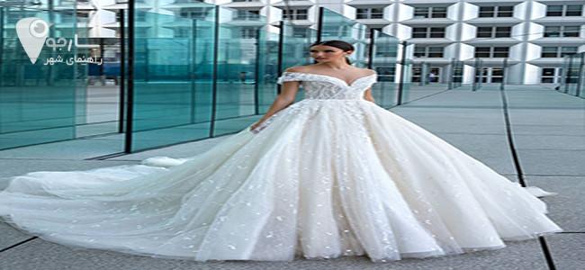 بهترین مدل لباس عروس