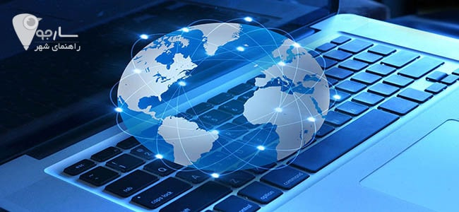 بهترین شرکت خدمات اینترنت با مودم رایگان در شیراز