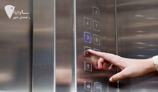 خدمات آسانسور در شیراز
