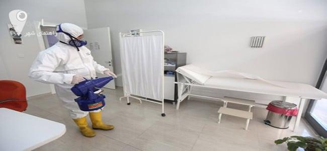 خدمات ضدعفونی مطب