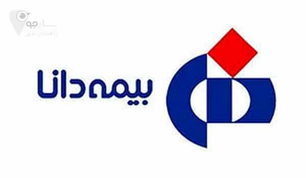 دفاتر بیمه دانا در شیراز