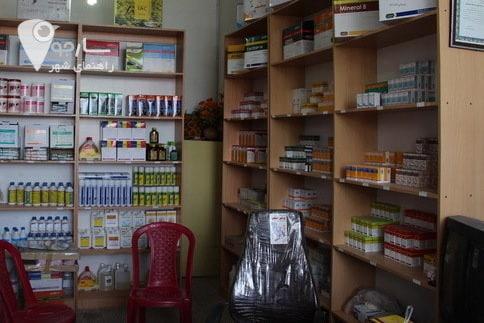 داروخانه های دامپزشکی شیراز