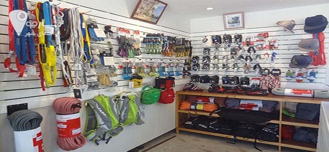 فروشگاه لوازم کوهنوردی در شیراز