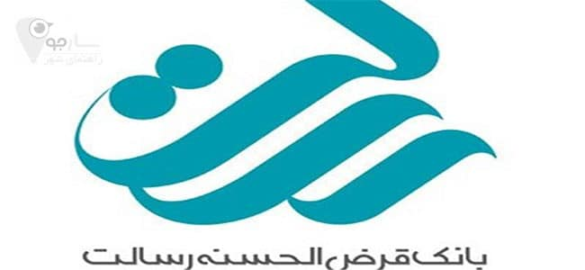 شعبه های بانک رسالت در شیراز
