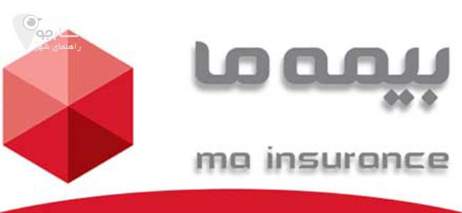 دفاتر بیمه ما شیراز