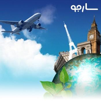 آژانس هواپیمايی آبانگان سفر ایرانیان شیراز