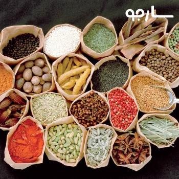 عطاری عرب شیراز