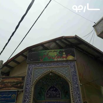 مسجد مقدس ابا الفضل(ع) شیراز