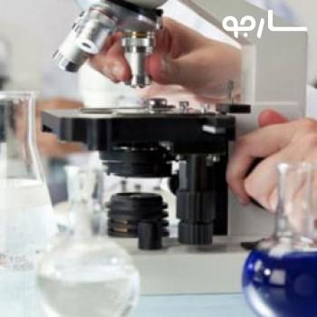 آزمایشگاه  دکترملائی شیراز