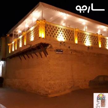نمای بیرونی خانه سنتی سپهری شیراز