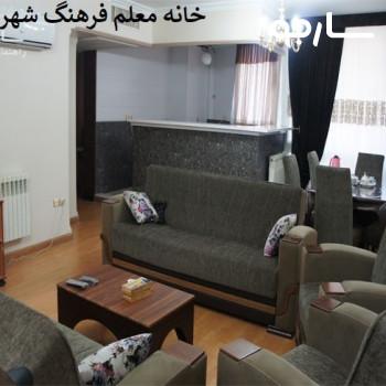خانه معلم در شیراز