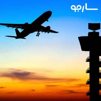 دفتر خدمت مسافرتی و جهانگردی  پرواز کازرون