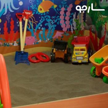 خانه بازی کودک آبرک شیراز
