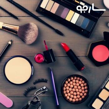 گالری آرایشی  شمیم شیراز
