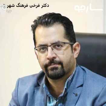 متخصص مغز استخوان و اعصاب دکتر فرخی شیراز