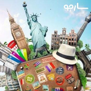آژانس مسافرتی گردشگران شيراز
