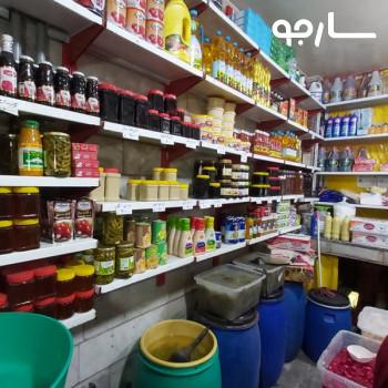 فروشگاه عرقيات و ترشيجات هادي زاده شیراز