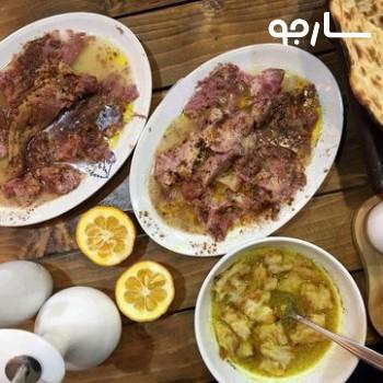 کله پزی خوشمزه شیراز