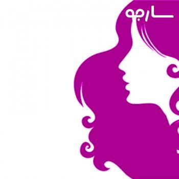آرایشگاه عروس نقره نگار شیراز