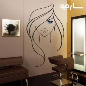 آرایشگاه لیلیان شیراز